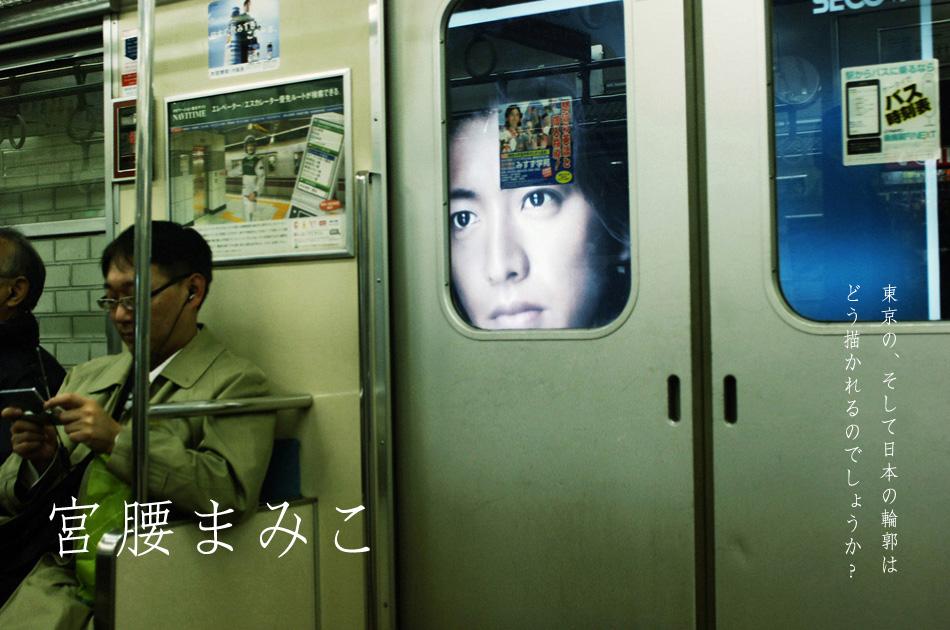 東京画 - 100 PHOTOGRAPHERS - M...
